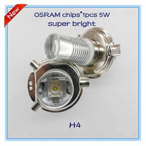 Whats The Brightest Headlight Bulb For 2014 Autos Post