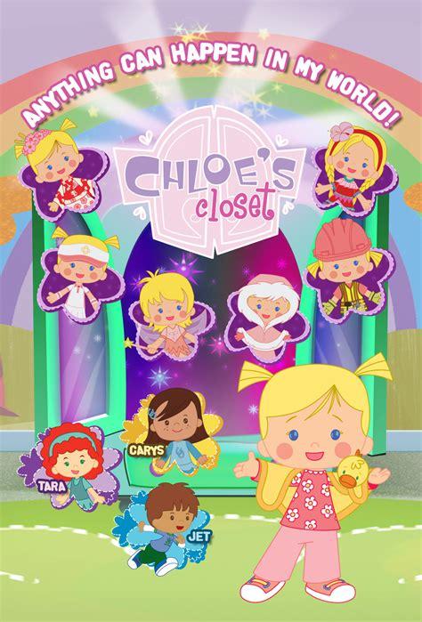 larmadio  chloe  poster  la serie