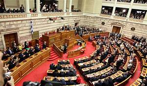 What Type Of Government Does Greece Have? - WorldAtlas.com