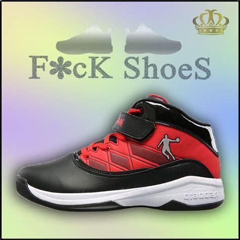good basketball shoes  kid basketball sport shoes