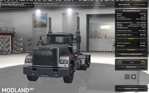 mack superliner   mod  american truck