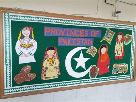 provinces  pakistan bulliten board  sumera saleem
