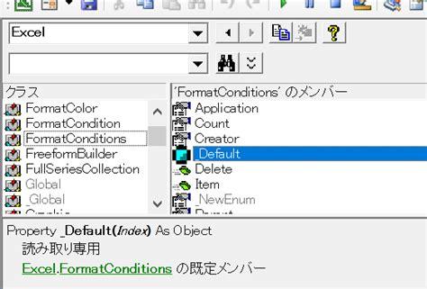 formatconditionsexcelvba range