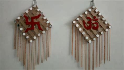 how to make hanging l with paper how to make om and satya wall hanging diwali special
