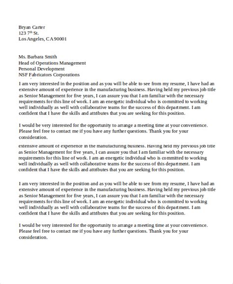professional recommendation letter 19 professional reference letter template free sle 20275