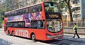 九巴「豪華巴士」擬接受市民預約 初步接洽巴士生產商 (15:43) - 20180415 - 港聞 - 即時新聞 - 明報新聞網