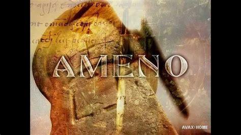 Era Divano Lyrics by Divano Era Meaning Era Ameno Meaning Www Topsimages