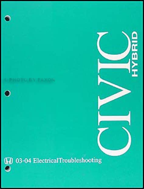 Honda Civic Hybrid Electrical Troubleshooting