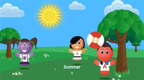 summer seasons   year seasons teacher
