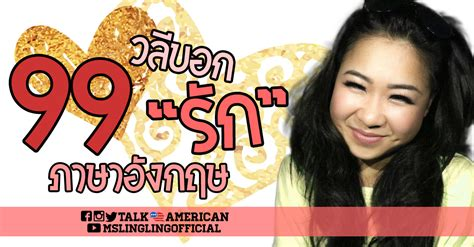 What Are You Bringing To The by ช ว ตในต างแดน Quot My In Usa Quot