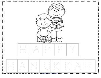 jewish preschool lesson plans 215 best images about hanukkah lesson plans on 473