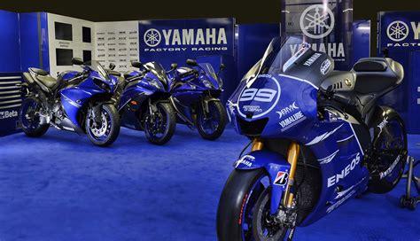 motogp yamaha racing  blu  misano aragon