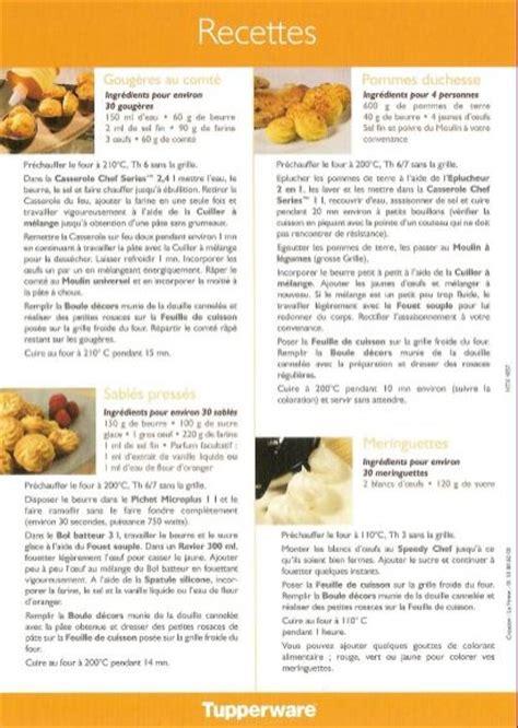recette de cuisine tupperware feuille silicone boule décors 2 2 tupperware gougères