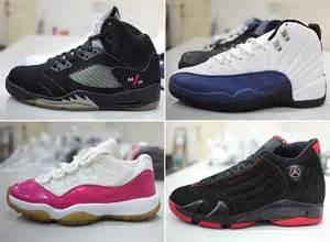 Rare Jordans