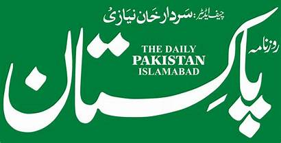 Pakistan Daily Rizwan Owns Khan Islamabad Niazi