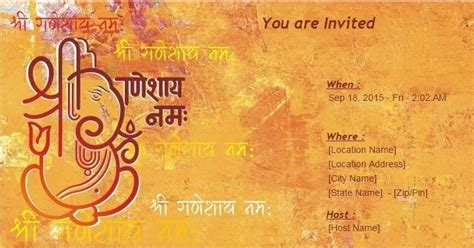 share happy ganesh chaturthi invitation card