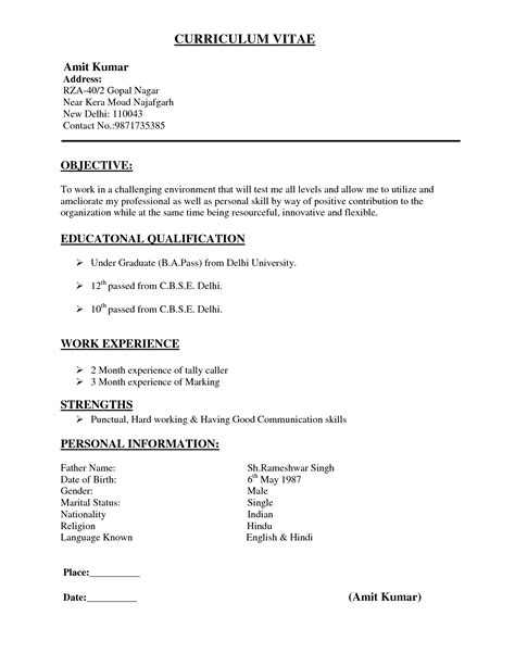 What Is The Best Type Of Resume To Use by How To Type A Resume Haadyaooverbayresort