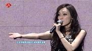 范玮琪 最初的梦想 - YouTube