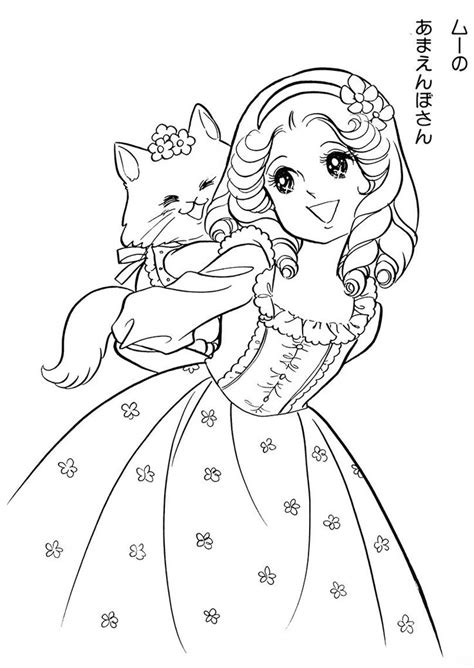 Coloring Book Album by 176 Best Princess Japanese Coloring Images On