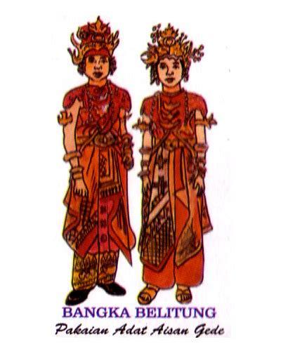 pakaian adat tradisional bangka belitung marwan dinata
