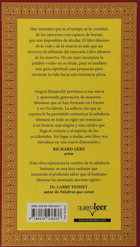 El libro tibetanode la vida y de la muertesogyal rimpocheeditado por patrick gaffney y andrew harveycirculo de lectores]. Libro Tibetano De La Vida Y La Muerte Pdf + mvphip Answer Key
