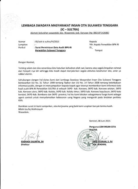 contoh surat permohonan permintaan dokumen dokumen pilihan