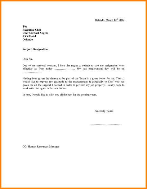 sick leave letter leave letter format leave save application letter 44656