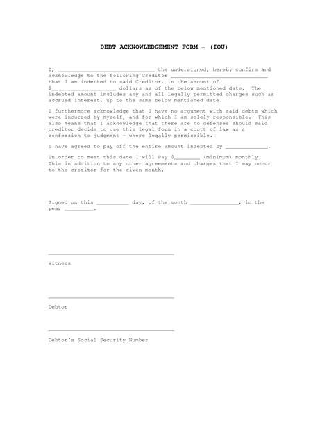 iou form  printable documents