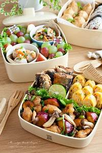 Idée Repas Pique Nic : 2013 cuisine pinterest pique nique repas et ~ Melissatoandfro.com Idées de Décoration