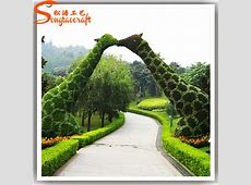 Different style garden artificial topiary animal
