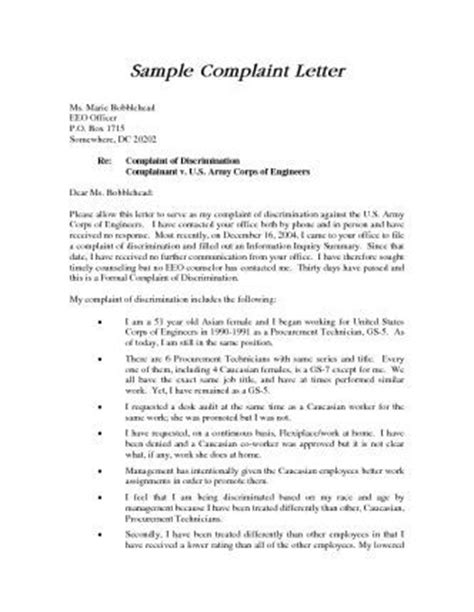A complaint letter to HR is an important step in