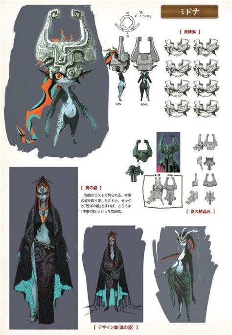 twilight princess  skyward sword neogaf game concept