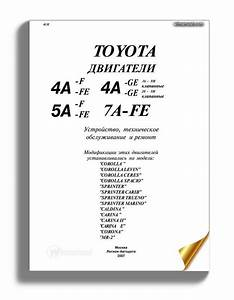 Toyota Engine 4a 5a 7a Repair Manual