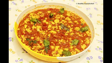 v駻anda cuisine egg bhurji recipe egg gravy recipe anda bhurji recipe by healthy food kitchen
