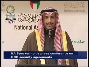 National Assembly Speaker Marzouq Al-Ghanim holds press ...
