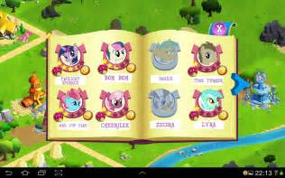 My Little Pony Name Game