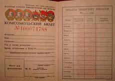 получить военный билет после 30 лет без приписного