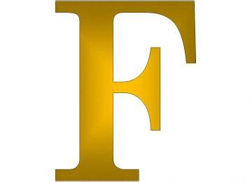 Buchstaben din a 4 zum ausdrucken / schwebende buchstaben labbe. Buchstaben Ausmalbilder Zum Drucken