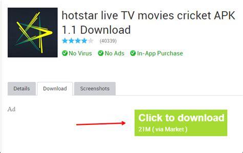 hotstar app hotstar apk hotstar app free