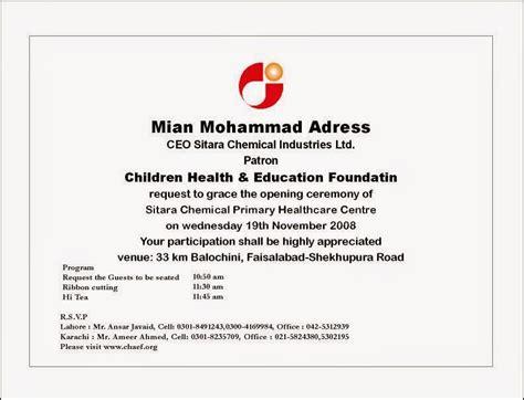 seminar invitation card sample paperinvite