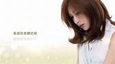 王心凌 Cyndi Wang – 從未到過的地方 (官方歌詞版MV) - YouTube