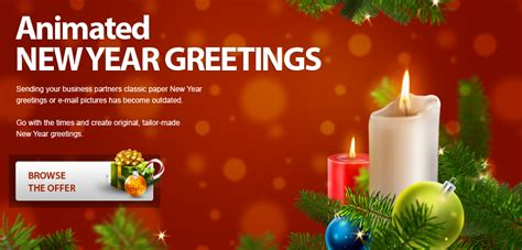 animated new year greetings happy holidays