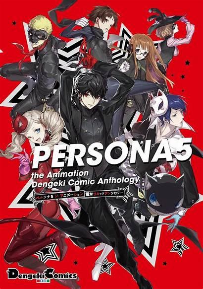 Persona Animation Comic Anthology Release Manga Covers