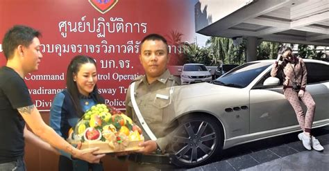 ประกาศราชกิจจาฯ ถอดฐานันดรศักดิ์ และยศทหาร เจ้าคุณพระสินีนาฏ พิลาสกัลยาณี. 'หนิง ปณิตา' หอบกระเช้า ขอโทษตำรวจ ที่ทำให้ลำบากใจกับการ ...