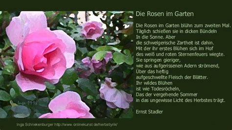Herbst Im Garten Gedicht by Onlinekunst De Herbstlyrik Inga Schnekenburger Ernst