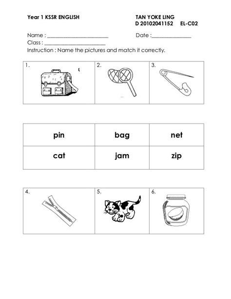 revision exercise yearenglish english exercises