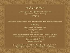 Disclose your wedding through islamic wedding invitation for Wedding invitation text islamic