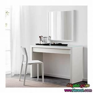Coiffeuse Blanche Ikea :  ~ Teatrodelosmanantiales.com Idées de Décoration