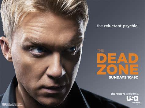 dead zone image  logo anime gratuit pour votre mobile