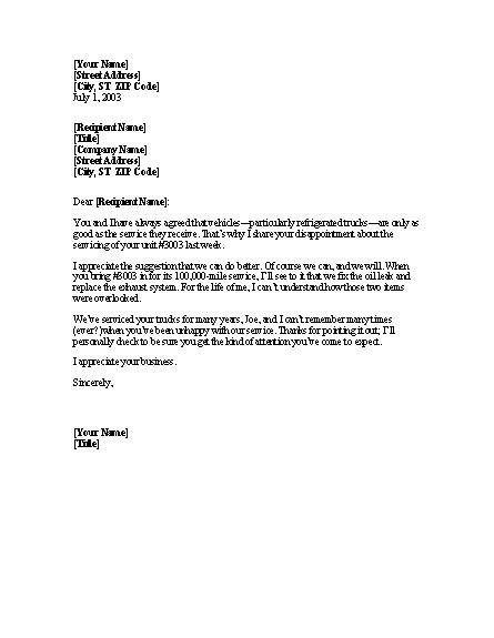 Best Photos of Short Complaint Letters - Complaint Letter